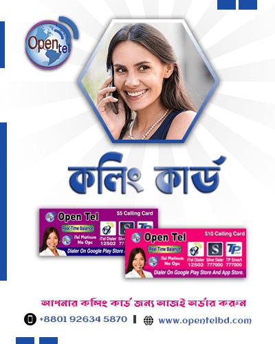 Calling-Card