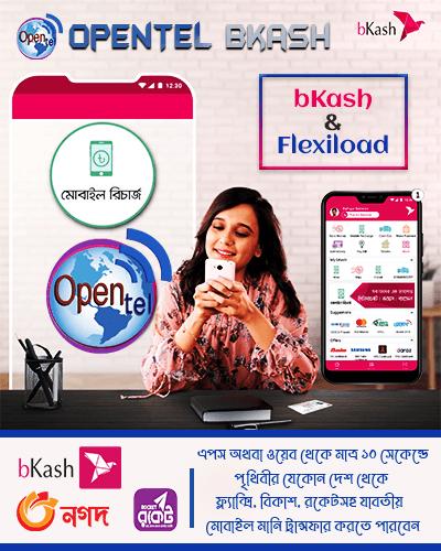 OpenTel Bkash